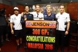 F1   バトン「本当はもっと速い。予選では10位より上にいけるかも」:マクラーレン・ホンダ マレーシア金曜