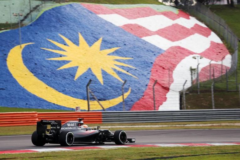 F1 | アロンソは最後尾スタート/F1マレーシアGP正式グリッド