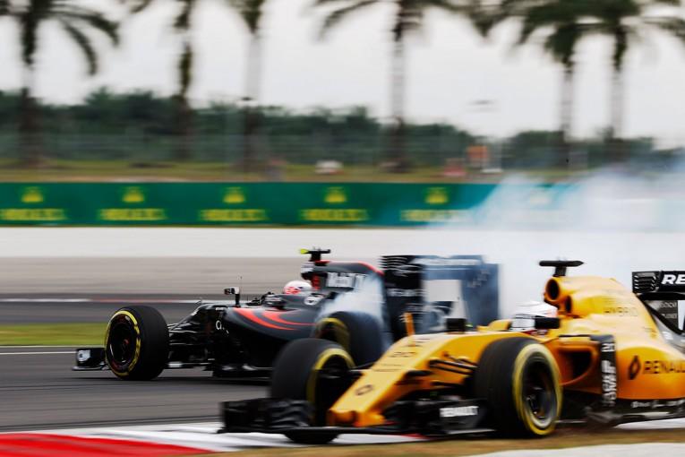 F1 | 動画:F1第16戦マレーシアGP予選ハイライト
