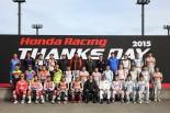 F1 | F1からアロンソ&バトン、MotoGPからマルケス&ペドロサ。ホンダサンクスデイは12月4日開催