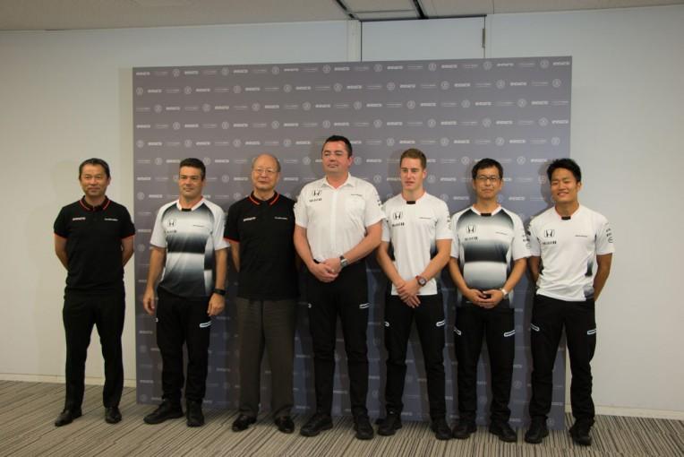 F1 | 「0.015秒相当のゲイン」マクラーレンと曙ブレーキがF1技術提携10周年