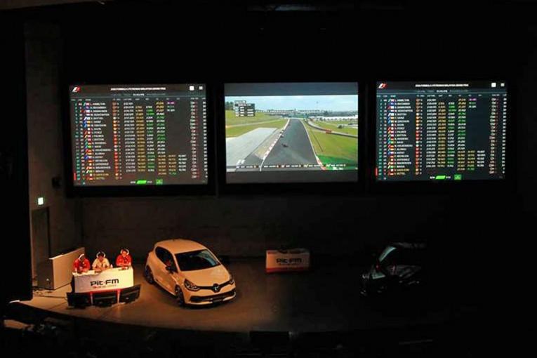 F1 | F1日本GPとスーパーGTタイを一度に。日産ホールでパブリックビューイングを開催