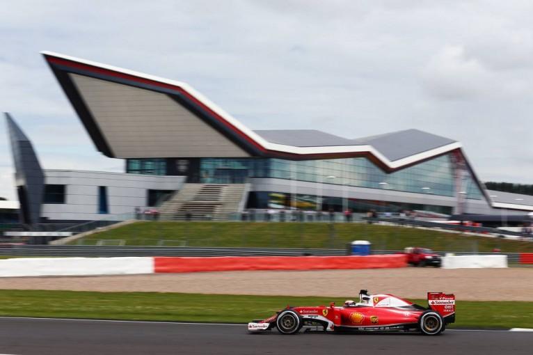 F1 | シルバーストン売却交渉、名前非公表の4つ目の企業が有力候補に