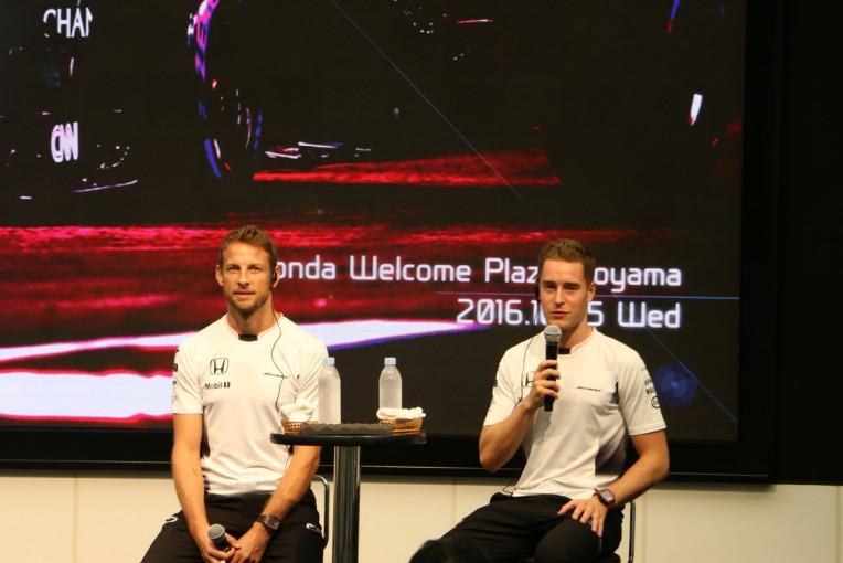 F1 | 【F1日本GP直前イベント】バトンと琢磨が久々に再会。和やかに過去の思い出話を語る