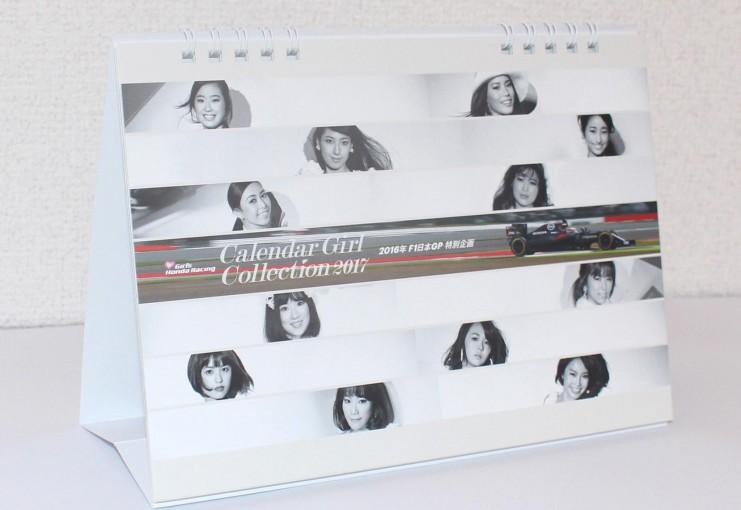 F1 | 12名のカレンダーガールとF1マシンが彩る『特別カレンダー』、日本GPで配布決定
