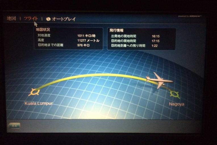 F1 | F1 Topic:マレーシアから日本へのフライトは、意外な航空会社でGO