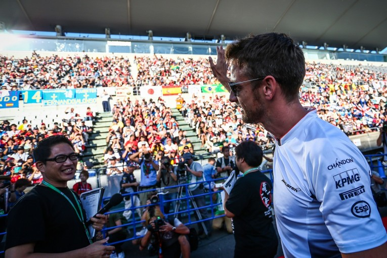 F1 | バトン「クルマのどこかがおかしい…Q3は可能だが決勝が問題」:マクラーレン・ホンダ F1日本GP金曜