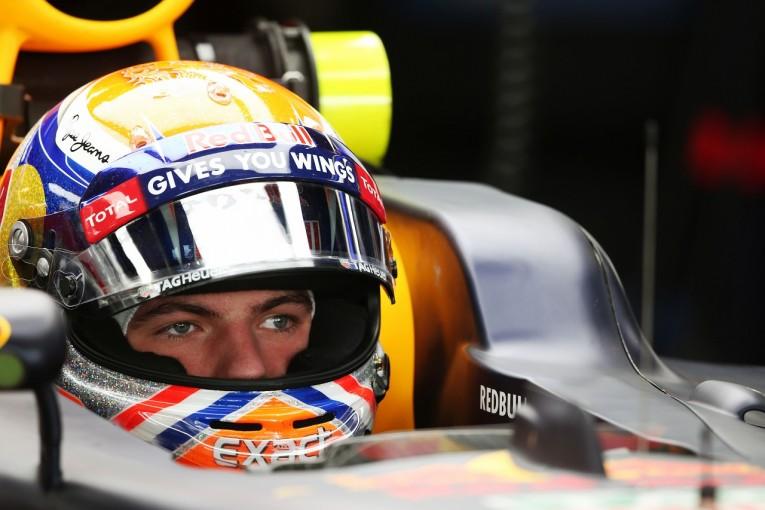 F1 | フェルスタッペン「ロングランではフェラーリに勝てる」:レッドブル F1日本GP金曜