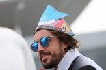 F1 | アロンソがホンダのF1優勝を祝福「マクラーレン時代の苦労は進歩の過程の一環だった。さらなる勝利を楽しみにしている」