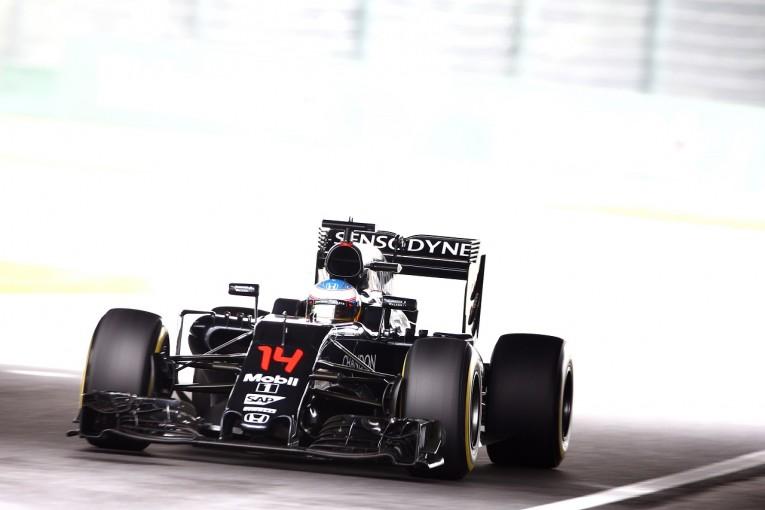 F1 | アロンソ「よりによってホームGPで後退とは…。雨に期待したい」:マクラーレン・ホンダ F1日本GP土曜