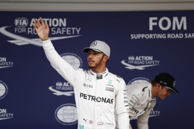 F1 | ハミルトン「クルマを大変更して予選へ。ここまでPPに迫れたのは悪くない」:メルセデス F1日本GP土曜