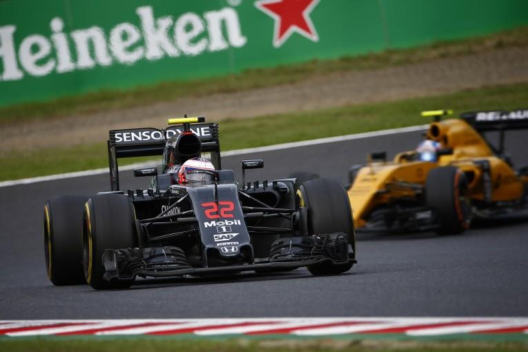F1 | ホンダ「大勢のファンの前で残念な結果に。全く入賞に近づけず」/F1日本GP日曜