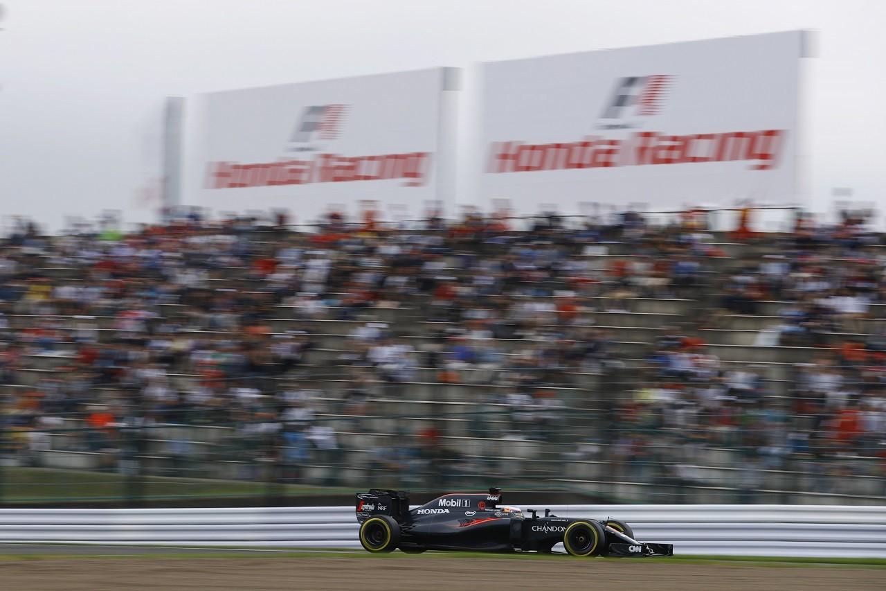 2016年第17戦日本GP フェルナンド・アロンソ(マクラーレン・ホンダ)