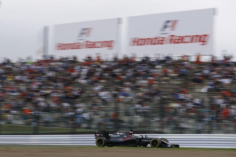F1 | マクラーレン「心から失望。来年こそ世界一の日本のファンを喜ばせてみせる」/F1日本GP日曜