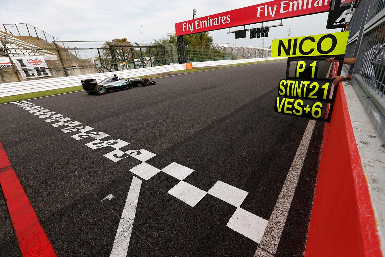 動画:F1第17戦日本GP決勝ハイライト