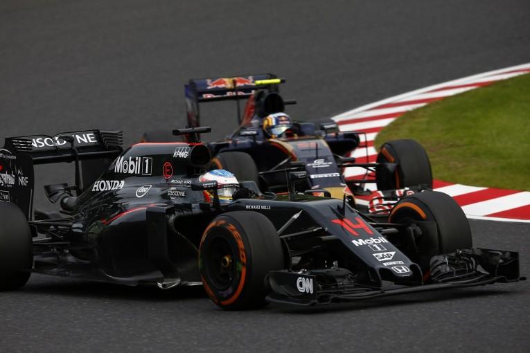 F1   サインツ「遅いマクラーレンすら抜けずフラストレーションが溜まった」:トロロッソ F1日本GP日曜