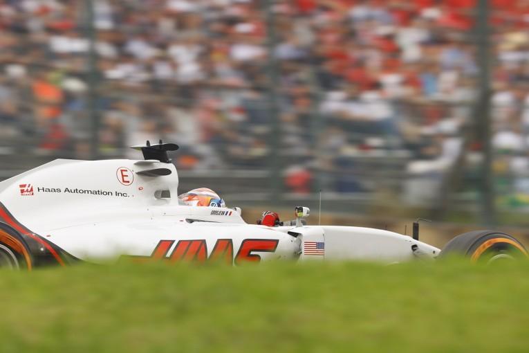 F1 | グロージャン「驚くほど速かっただけに結果につながらず悔しい」:ハースF1 日本GP日曜