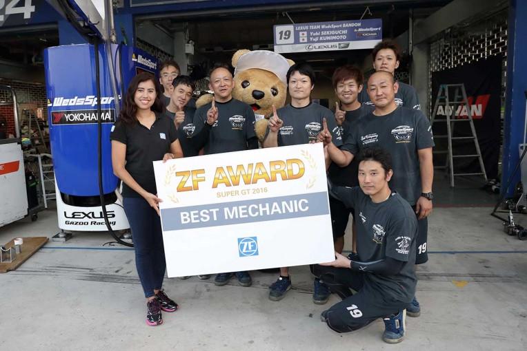スーパーGT | スーパーGT第7戦タイの『ZF Award』は初優勝LEXUS TEAM WedsSport BANDOHが受賞