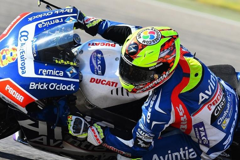 MotoGP | MotoGP:バルベラがイアンノーネの代役に