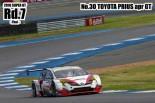 スーパーGT | 30号車TOYOTA PRIUS apr GT スーパーGT第7戦タイ レースレポート