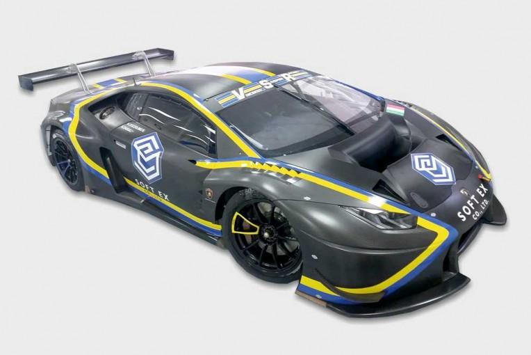 ランボルギーニ・ウラカンGT3(ヴィンチェンツォ・ソスピリ・レーシング)