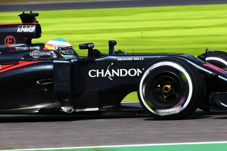 F1 | Q&A:マクラーレンへのホンダパワーユニット独占供給。開発のメリット・デメリットは?
