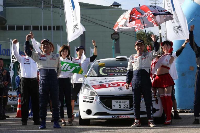 ラリー/WRC   プジョー・シトロエン・ジャポン JRC第8戦ラリーハイランドマスターズ ラリーレポート