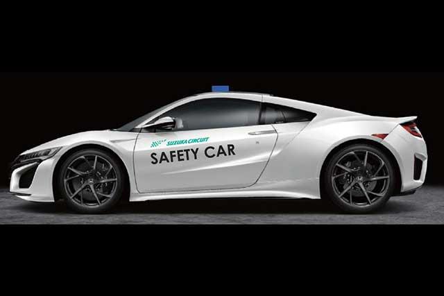 """鈴鹿サーキット、セーフティカーに新型NSX導入。""""初業務""""はスーパーフォーミュラ最終戦"""