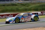 スーパーGT | 山田真之亮 スーパーGT第7戦タイ レースレポート