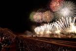 インフォメーション | ツインリンクもてぎ、開業20周年の幕開けを彩る『花火の祭典』を1月2日に開催