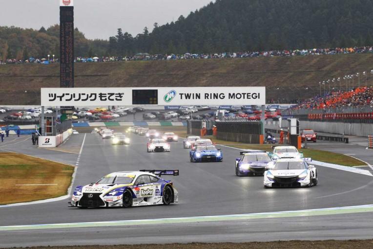 スーパーGT | 【スーパーGTもてぎ】土日2レース開催。タイムスケジュールを事前におさらい