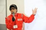 インフォメーション | 太田哲也ドライビングスクール、11月26日に筑波で開催