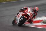 MotoGP | イデミツ・ホンダ・チーム・アジア MotoGP第17戦マレーシアGP初日レポート