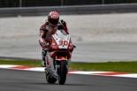 MotoGP | ホンダ MotoGP第17戦マレーシアGP Moto2クラス初日レポート