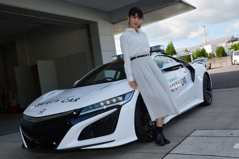 スーパーフォーミュラ | 梅本まどかがホンダNSXのセーフティカーに座ってみる。「緊張しました!」