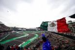 F1 | 予選欠場のパーマーは最後尾スタート。F1メキシコGP正式グリッド