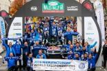 ラリー/WRC | WRC第12戦:オジェがラリーGB4連勝を達成しVW4度目の戴冠