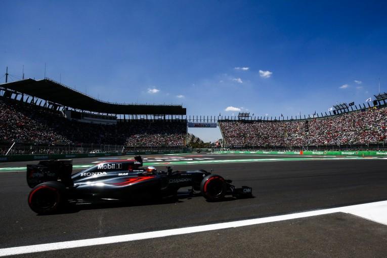 F1 | ホンダ「また目標を達成。高地でのパワーユニットの問題はすべて解決」/F1メキシコGP土曜