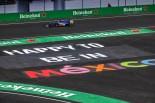 F1 | エリクソン「ここからチームにとっての今季初ポイントを狙う!」:ザウバー F1メキシコGP土曜