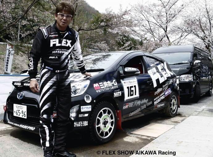 ラリー/WRC   又兵衛並に暴れちゃう!? 哀川翔「念願叶った」自チームで3年ぶりに新城ラリー参戦
