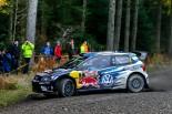 ラリー/WRC | WRCにも激震!? フォルクスワーゲンが2016年で撤退の報道。1日に決定か