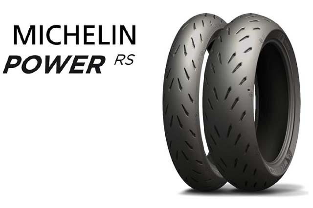 MotoGP   ミシュラン、新世代スポーツタイヤ『POWER RS』を2017年春から発売開始