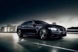 クルマ | 美しさと存在感が際立つ『BMW4シリーズ グランクーペ』限定車が登場