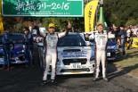 今季4勝目を挙げ、逆転戴冠を成し遂げた勝田範彦/石田裕一(スバルWRX STI)