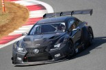 スーパーGT | TOYOTA GAZOO Racing、オートサロンでレクサス新型GT3とヤリスWRCを初公開へ
