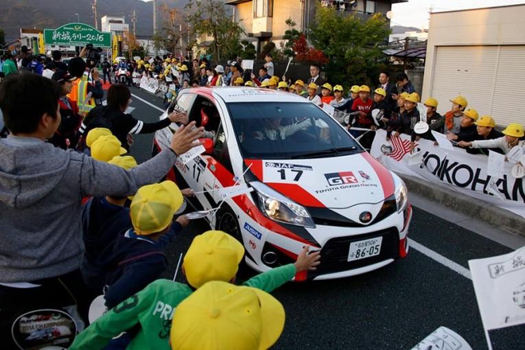 ラリー/WRC | TOYOTA GAZOO Racing JRC第9戦新城 ラリーレポート