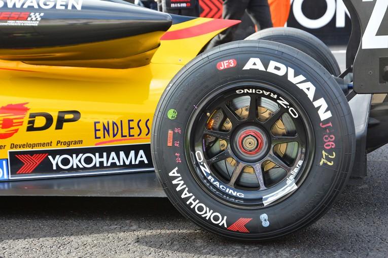国内レース他 | ヨコハマ、2017年から3年間の全日本F3へのタイヤ供給継続を発表