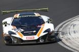 ストラッカ・レーシングがマクラーレンとパートナーシップを締結しブランパンGTに参戦(写真は今季エントリーしたガレージ59のマシン)