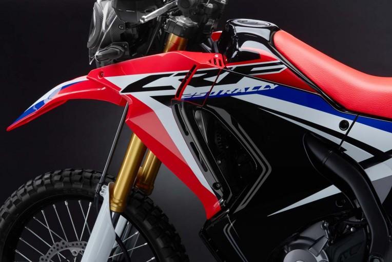 MotoGP | ホンダ、ダカールラリーゆずりの『CRF250 RALLY』を世界初公開
