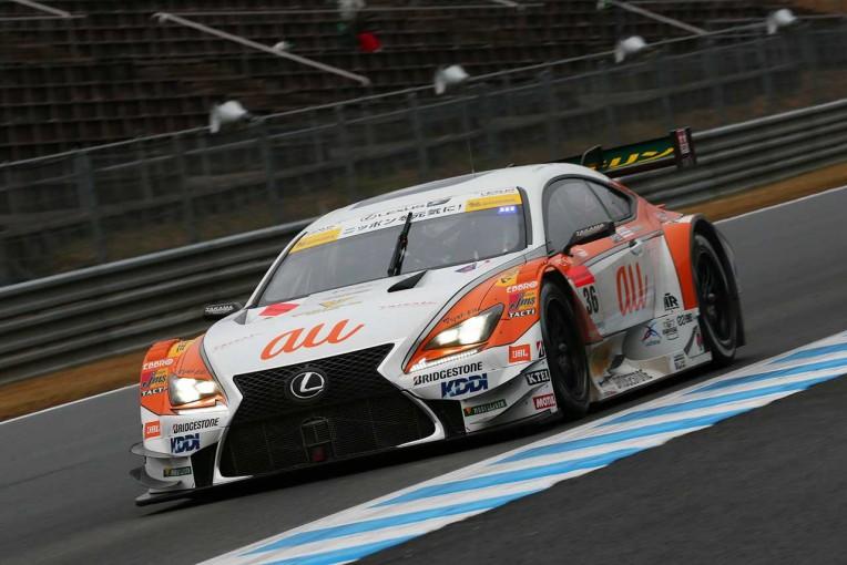 スーパーGT | スーパーGTもてぎ:公式練習2回目もドライにはならず。GT500はau TOM'S最速
